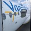 格安航空会社(LCC)のVanilla Air(バニラ・エアー)に乗ってみたら、意外に費用対効果が高くて良かった