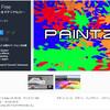 【新作無料アセット】スプラトゥーン風のインクシステム。地面やキャラクターにインクぶっかけるシェーダーの無料版。ぼたぼたタレたような描写が結構リアル(有料版は4色で塗った面積計算付き)「Paintz Free」