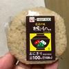 ローソンストア100 松茸の味お吸いものおにぎり 食べてみた。