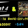 7/16 Bmt4+ロジックS 成績 +16300GC +5.4%