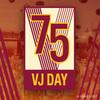VJ Day(対日戦勝記念日)が来る