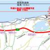 E9 山陰自動車道(鳥取西道路) 鳥取西IC、青谷IC間が開通