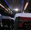 夜行高速バスで眠る技と快適に過ごす秘訣と良いのは窓側?通路側?夜行バスで里帰り!