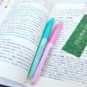 社会人法学部生の勉強日記
