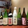 休養日、夜は日本酒
