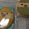 ◆広島空港◆アンデルセン童話クッキー◆