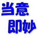 IchiroStoriesのブログ