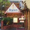 【浦和】デュシット(DUSIT)「タイ国政府認定」タイ料理
