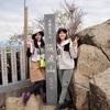 茨城のシンボル筑波山へ♪