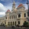 ANA特典航空券で行くベトナム ホーチミン旅行記