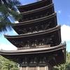 奈良にて(10月8日)
