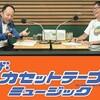 第70回「スージー鈴木の精神世界」