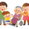 中高年50歳代が介護への転職する際にお勧めしない【古い介護施設】