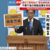 愛知県が緊急事態宣言 - 2020年8月いつか