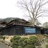 吉川英治記念館が平成31年3月20日で閉館してしまった 東京都青梅市