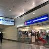 ドイツのミュンヘン空港でSIMカードを購入してスマホを使う