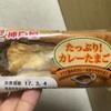 神戸屋 たっぷり!カレーたまご 食べてみました