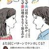 9/27 Kindle今日の日替りセール