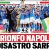 【試合後コメント】 2019/20 コッパ・イタリア決勝 ナポリ対ユベントス