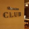 シェラトン神戸トワイライトサービスーSPGプラチナ修行に最適なホテルー