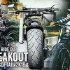 バイク:2018 Softail Breakout「Thunderbike 1st BREAKOUT」