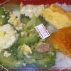 [19/03/01]「そうざい十八番」の「ゴーヤーちゃんぷる弁当?(小)」 300円 #LocalGuides