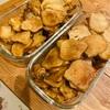 地味でも美味しい菊芋のバターキンピラ