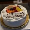 ケーキを買いに行く 『KOTARO』 ~ゆーたんとらくたろうの誕生日パーティーです~