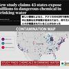 記事転載:アメリカで露見した「全米1900万人が《発ガン性や赤ちゃんの低体重を促進する化学物質 PFAS 》に汚染された水を飲んでいた」という衝撃的な事実が示すのは、私たちの日本もおそらく同じ状況であること