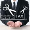【簡単・無料で探せる】税理士ドットコムの口コミ|特徴やサービス内容は?