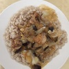 玉ねぎと茄子と豚肉の油味噌炒め 半熟卵のせ
