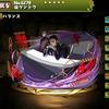 【パズドラ】碇ゲンドウの入手方法やスキル上げ、使い道情報!