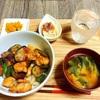 激ウマ〜鶏肉とナスの甘辛ポン酢丼〜