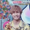 胸は輝くゴールドに 〜中村海人くんお誕生日おめでとう!〜