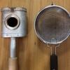 【Before手鍋焙煎】自宅用コーヒー焙煎器具の「煎り上手」と「手網」の違いを比較検証【レビュー】