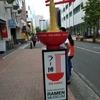 ラーメン博物館前 新横浜