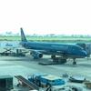 ベトナム航空で行く!ホーチミンの旅の記録!(1日目)