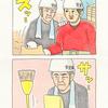 4コマ漫画ネコノヒー「叱られて」
