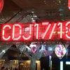 【フェス】COUNTDOWN JAPAN1718