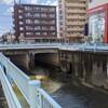 山崎川の源流を求めて その9 田代本通3近所の暗渠部 ~ 鏡ヶ池