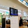 岡山空港ANAラウンジ