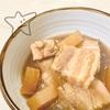 【簡単レシピ】「豚の角煮」