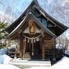 【御朱印】札幌市豊平区 平岸天満宮・太平山三吉神社 (2018.07.22追記 御朱印再開したようです)