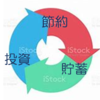 「節約→貯金→投資」の黄金サイクルで資産を増やす!!!