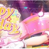 ラブライブ 今日は歩夢ちゃんの誕生日!  3月1日