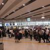 9/9 台風からの復旧直後の東海道新幹線で東京へ