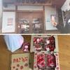 イチゴの時期です!明日香村へ行って来ました。