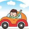 今日は運転免許の更新に行ってきます。遠いし面倒ですが・・・。