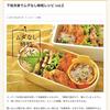 リビング仙台5月28日号掲載のお知らせ