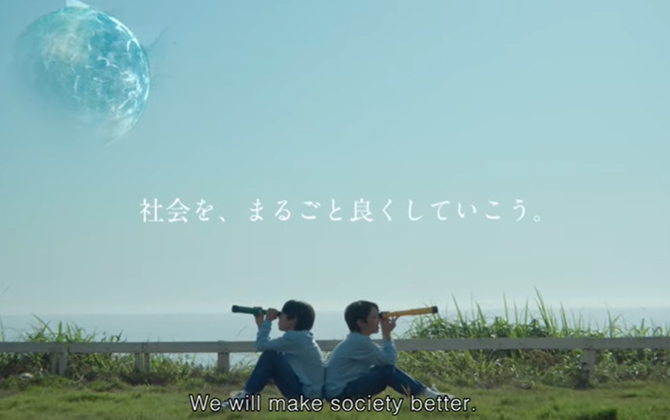 More Than a Telecom Carrier: SoftBank Corp.'s New Brand Movie Shows its Bold Vision for the Future